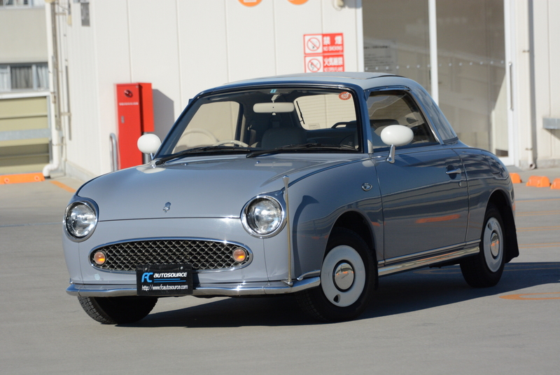 Super Clean Figaro in Blue